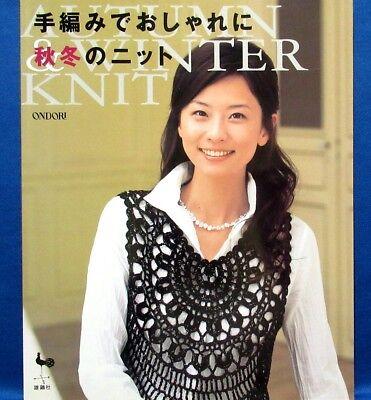 Stylish Autumn & Winter Knit /Japanese Crochet-Knitting Clothes Pattern Book