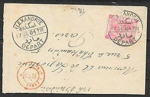 Egypt covers 1884 Shipcover Messagries Maritimes Alexandria to Paris