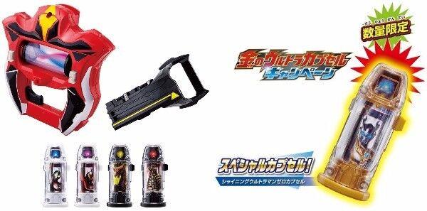 Ultraman Geed Dx Elevador & Limitado oro Ultra Cápsula  Shining Zero
