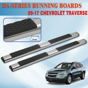 "For 09-17 CHEVY TRAVERSE//GMC Acadia 4.5/"" Running Board Nerf Bar Side Step BLK DL"