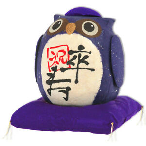 Japanese-Paper-Mache-034-Sotsuju-034-Pillow-Figurine-Celebrate-90th-Birthday-Long-Life