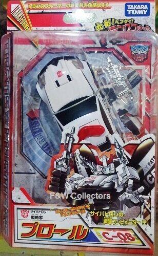 te hará satisfecho Transformers Henkei acechar C-08 Takara Takara Takara Japón Misb Nuevo  vendiendo bien en todo el mundo