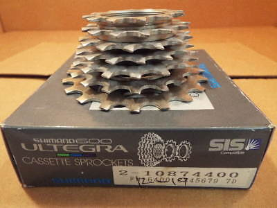 UG 12x19 Silver Cassette New-Old-Stock Shimano Dura-Ace 8-Speed UniGlide