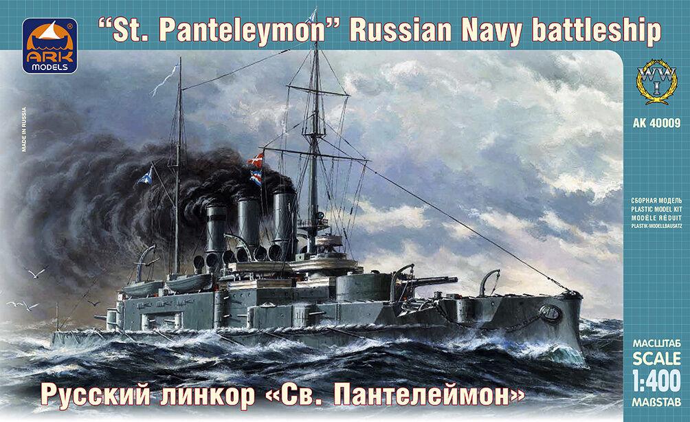 ARK MODELS AK 40009 - Russian Navy Battleship ST. PANTELEYMON   Scale Kit 1 400