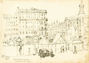1946 drawing 2 PUSHKIN'S SQUARE IN MOSCOW on May 1 by Russian artist S.Pichugin