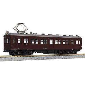 Acheter Pas Cher Kato 1-425 Kumoha 12052 Tsurumi Line - Ho 100% De MatéRiaux De Haute Qualité