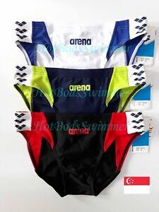 Arena-AST18103-Men-039-s-Competition-Swimwear-Swimsuit-Swim-Swimming-Trunks-Briefs