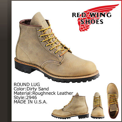 Red Wing Heritage Boot 2946 2947 Vibram Sole Rounded Toe Rough Neck Lthr Ebay