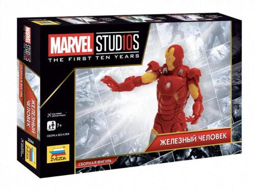 Marvel Avengers Heroes 1:24 scale model kits pour assemblage ZVEZDA Best Kid cadeau