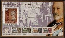 Hong Kong 1993 Definitive stamp sheetlet Classic Series 2 stamp SS MNH