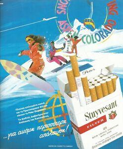Сигареты stuyvesant купить сигареты dove platinum slim купить