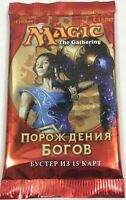 Russian Born Of The Gods - Booster Pack X 1 Brand - From Sealed Box Mtg