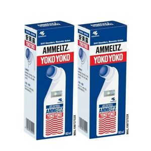 2-x-82ML-KOBAYASHI-AMMELTZ-YOKO-YOKO-for-Stiff-Shoulders-Muscular-Aches