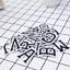 Patch-Toppa-Alfabeto-Lettere-Alphabet-Personalizzate-Ricamata-Termoadesiva-5cm Indexbild 7
