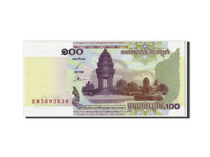 #308745 Dashing 2001 Undated Relieving Rheumatism And Cold Unc 65-70 100 Riels Km:53a Cambodia