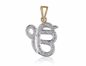 085 cts natural diamond sikh religious ik onkar pendant in la foto se est cargando 0 85 cts natural diamante sij religioso 034 aloadofball Images