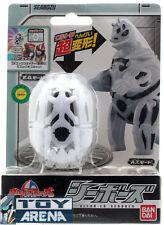 Ultra-Man Ultra Egg Seabozu Sea Bose Action Figure Bandai