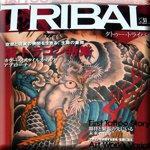 TRIBAL-Tattoo-Journal-Japanese-Yakuza-Dragon-Art-31