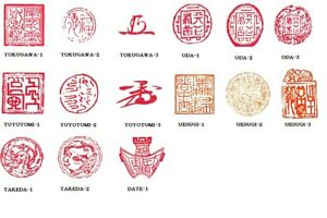 Details about Reappeared the Hanko Seal Stamp used by Japanese samurai