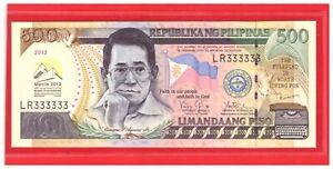 LR 333333 2012 PHILIPPINES 500 Peso 45th Annual Meeting ADB OvptLogo Solid No.