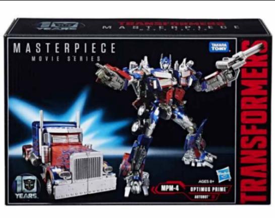 TaKaRa transformer mpm-4 main optimus prime upgrade box