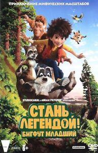 Nuevo-El-hijo-del-Yeti-DVD-2017-Ingles-Ruso-region-libre