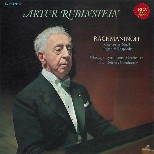 Rachmaninoff Piano Concerto No  2 Arthur Rubinstein Audio CD