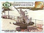1:72 USSR 37mm//67 1,5 70-K AA gun Unimodels UMT655-006
