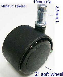 Image Is Loading Oajen 2 034 Soft Wheel Chair Caster Hardwood