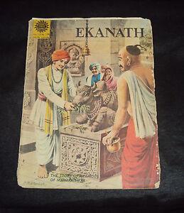 ANTIQUE C1980'S OLD AMAR CHITRA KATHA COMIC OF EKNATH RARE