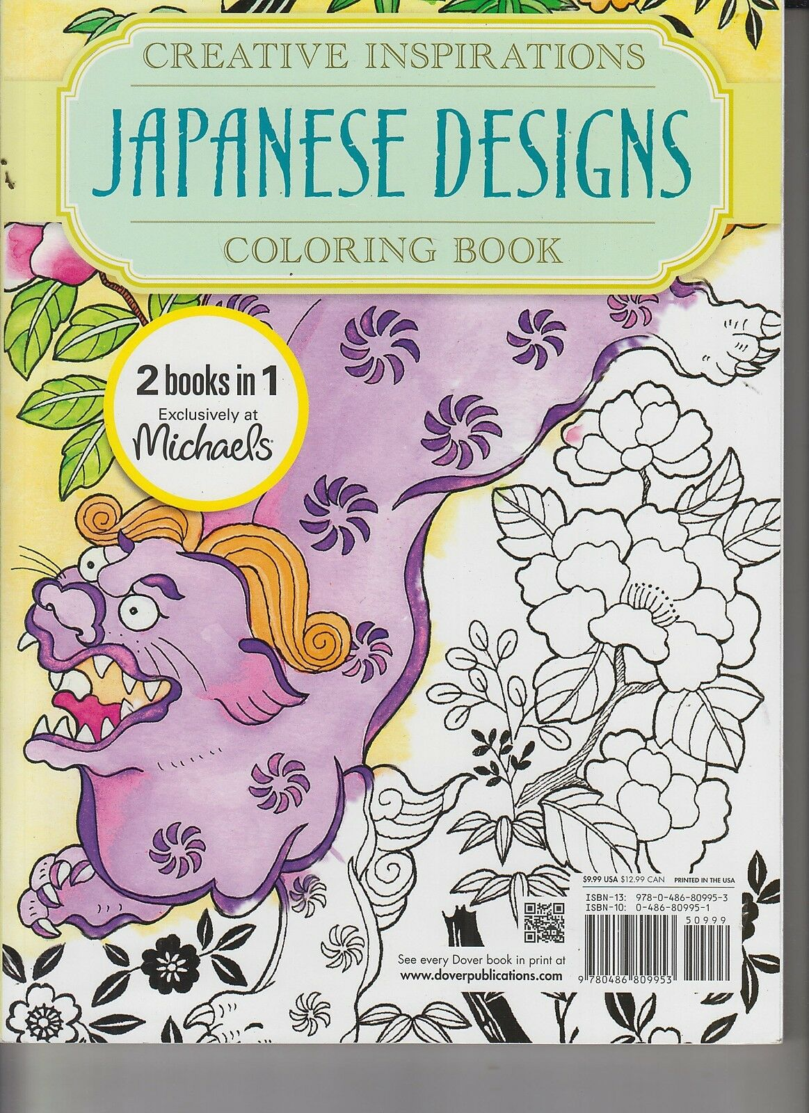 Creative Inspirations Japanese Designs Coloring Book No Pages Written Colored On