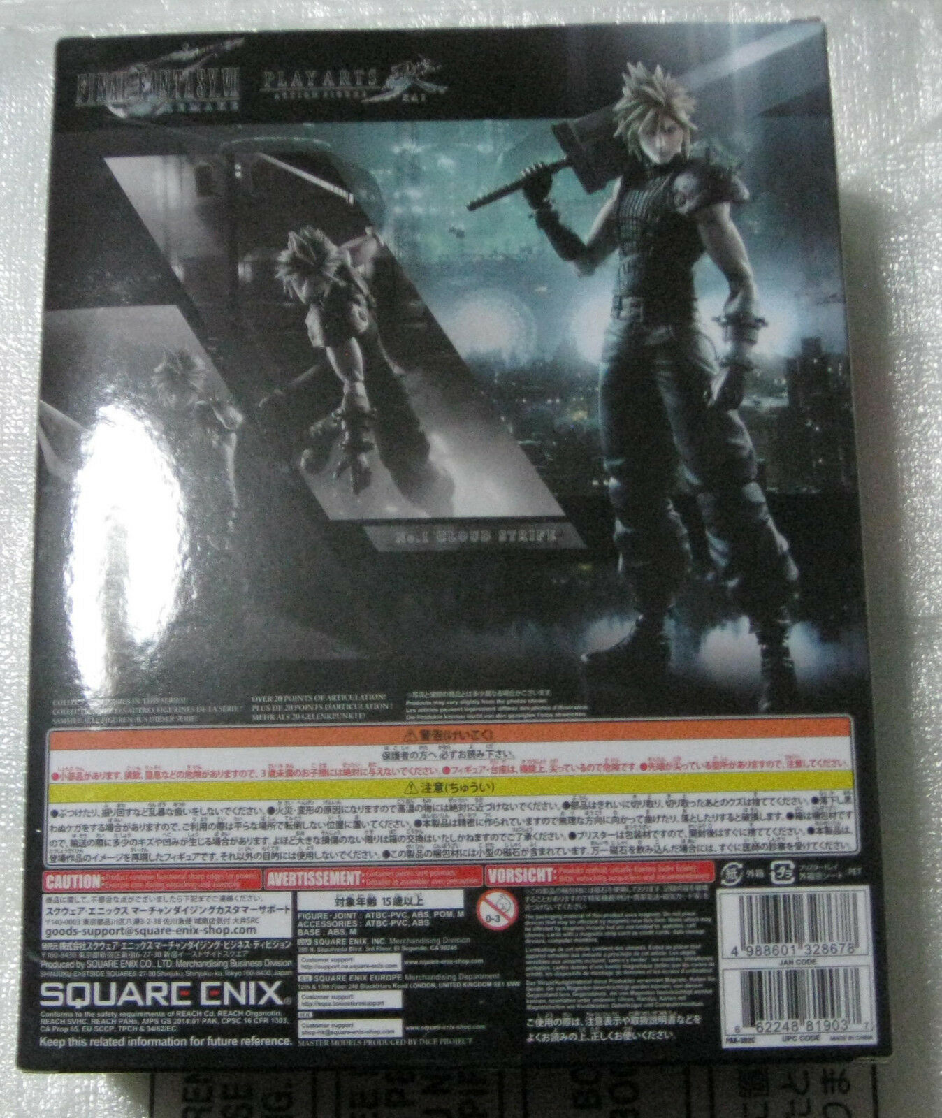 FINAL FANTASY VII Remake PLAY ARTS KAI No.1 Cloud Cloud Cloud Strife LIMITED Farbe Figure 15cde9
