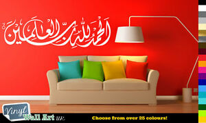 Islamic-Calligraphy-Al-hamdu-lillahi-rabbil-039-alamin-Vinyl-Wall-Art-Sticker-Decal