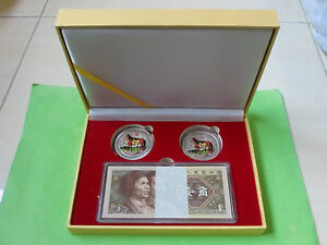 China 1 Jiao 4th series (1980) 100pcs w presentation box & certificate 马到成功, #4