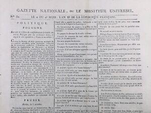 Proces-de-Marie-Antoinette-1793-Reine-Veuve-Capet-Lamballe-Revolution-Versailles