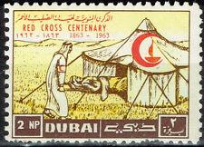Dubai Red Cross 100 Ann help in desert tent stamp 1963 MLH