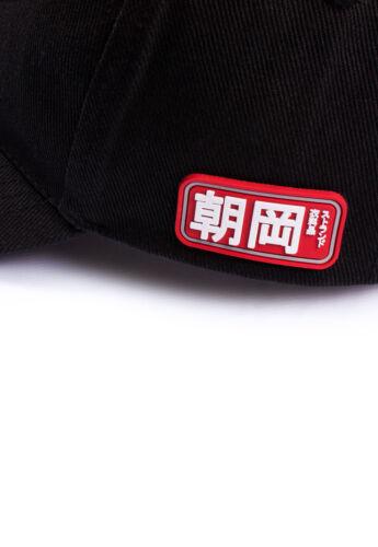 Retro Trucker Heritage Mens Womens Hat Japan Tokyo Black Japanese Baseball Cap