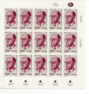 Israel-1979-HISTORICAL-PERSONALITIES-Sheet-of-15-Units-X-3-New-MNH