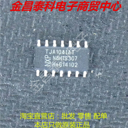 5 pcs 1041 TJA1041AT SOP14 High speed CAN transceiver
