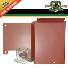 578369m1 New Rear Side Panel Lh With Plate For Massey Ferguson 255 265 275