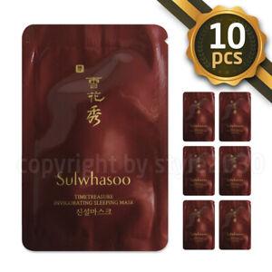 Sulwhasoo-Timetreasure-Invigorating-Sleeping-Mask-4ml-10pcs