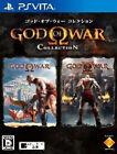 God of War Collection (Sony PlayStation Vita, 2014) - Japanese Version