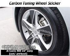 """Carbon Tuning Wheel Mask Sticker For Hyundai Elantra ; Avante MD 16"""" [2010~12]"""