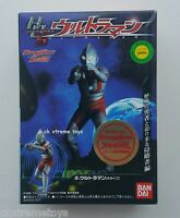 Ultraman Hyper Detail Superior Action Figure Candy Toy 2007 Bandai Hds 2