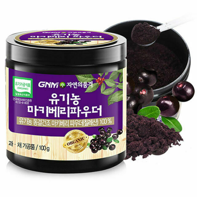 Gnm Natural Organic Maqui Berry Powder Tea Freeze Dried Pure