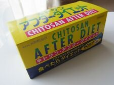 Chitosan After Diet for 60days made in Japan