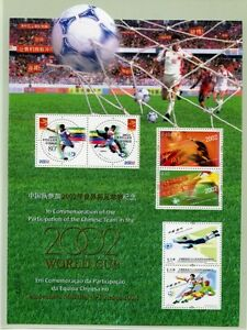 China-PRC-2002-11-FIFA-World-Cup-Soccer-Fussball-WM-A-No-Folder-Block-106-MNH
