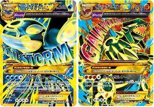Used Pokemon Card XY7 Primal Kyogre + Groudon EX UR 1ED ...