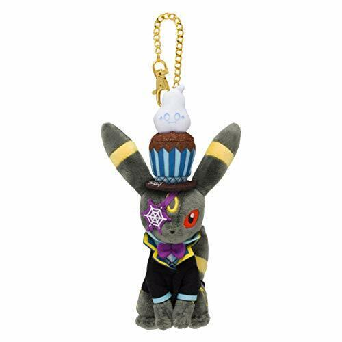 Pokemon Center Original Mascot Blackie We Are TEAM TREAT!