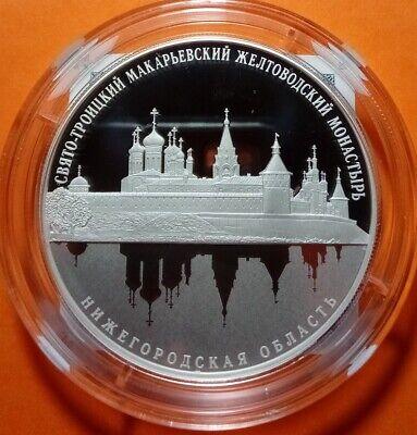 Russia 25 rubles 2019 Trinity Zheltovodsky Makaryev Convent Ag 5 oz PROOF